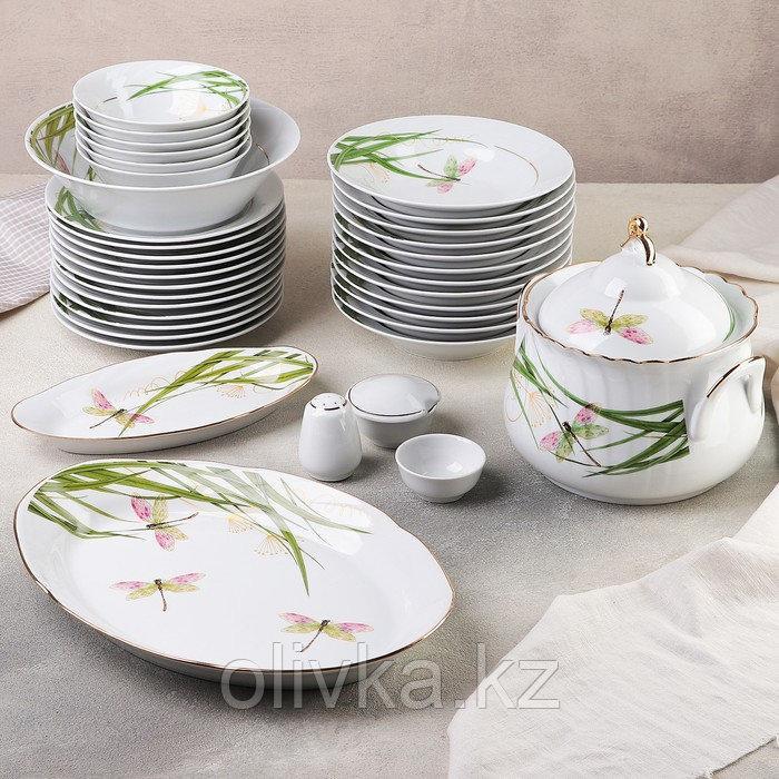 Сервиз столовый «Стрекоза», 37 предметов, 2 вида тарелок