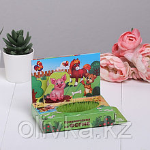 """Растущий сувенир """"Приключения на ферме"""" в открытке"""