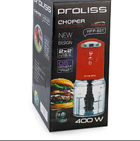 Измельчитель кухонный бытовой Proliss 601