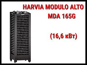 Электрическая печь Harvia Modulo Alto MDA 165G под выносной пульт управления