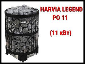 Электрическая печь Harvia Legend PO 11 под выносной пульт управления