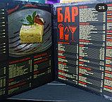 Меню для ресторанов, дизайн меню в Алматы, фото 5