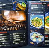 Меню для ресторанов, дизайн меню в Алматы, фото 4