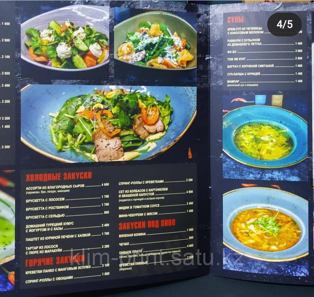 изготовление меню +для ресторана