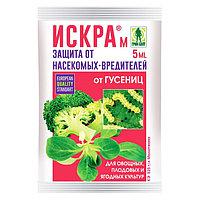 Инсектицид Искра-М (защита растений против сосущих и грызущих насекомых ) 5мл.