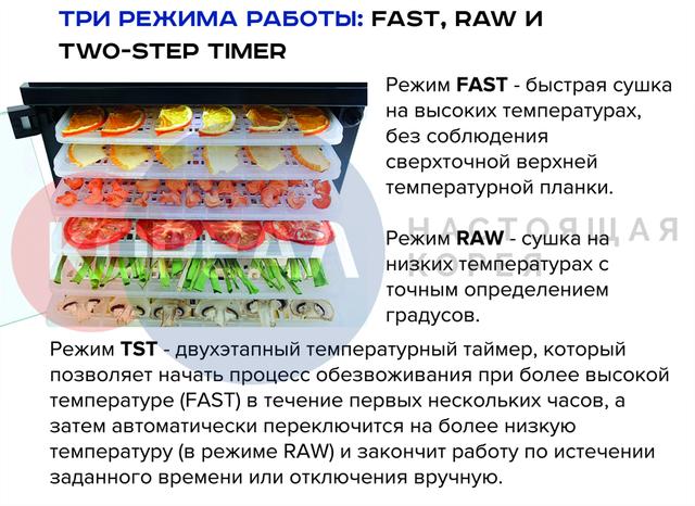 32 Пластик(1).png