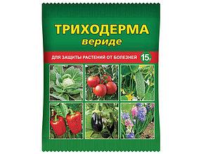 Комплексный препарат Триходерма (для защиты растений от болезней) 15гр.