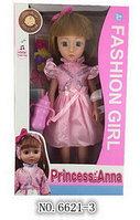 6621-3 Fashion Girl Princess Anna кукла (отправляем в разобранном виде) 42*25см