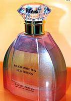 ОАЭ Парфюм Much More Fun от Fragrance World, 100 мл, фото 1