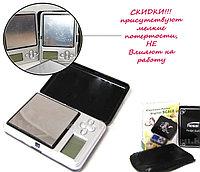 Электронные портативные ювелирные весы с чехлом Digital scale