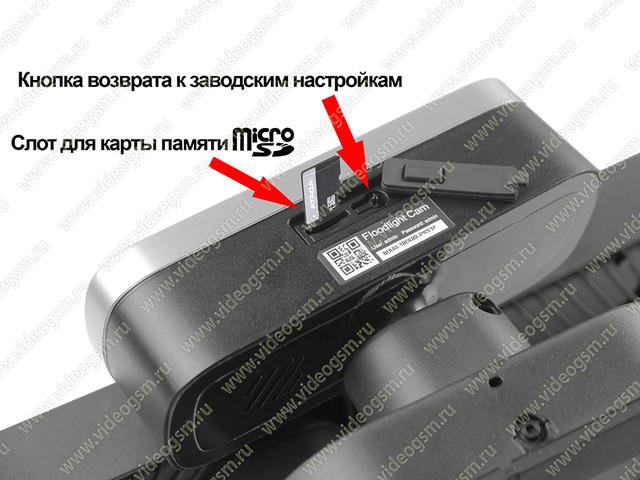 http://www.videogsm.ru/userfiles/image/link-alarm-led-400/link_alarm_led_400_3_b.jpg