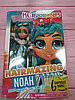 Большая фешн кукла Hairdorables Hairmazing Noah - Ноа