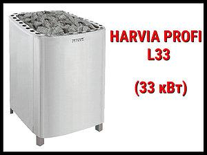 Электрическая печь Harvia Profi L33 под выносной пульт управления