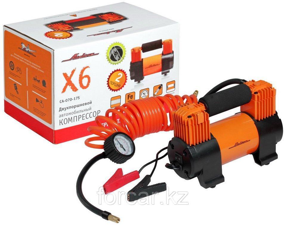 Компрессор X6 двухпоршневой (70л/мин., 10 АТМ, от АКБ) (серия STANDARD)