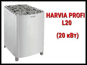 Электрическая печь Harvia Profi L20 под выносной пульт управления