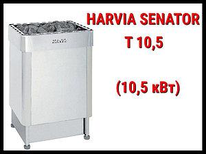 Электрическая печь Harvia Senator T 10,5 под выносной пульт управления