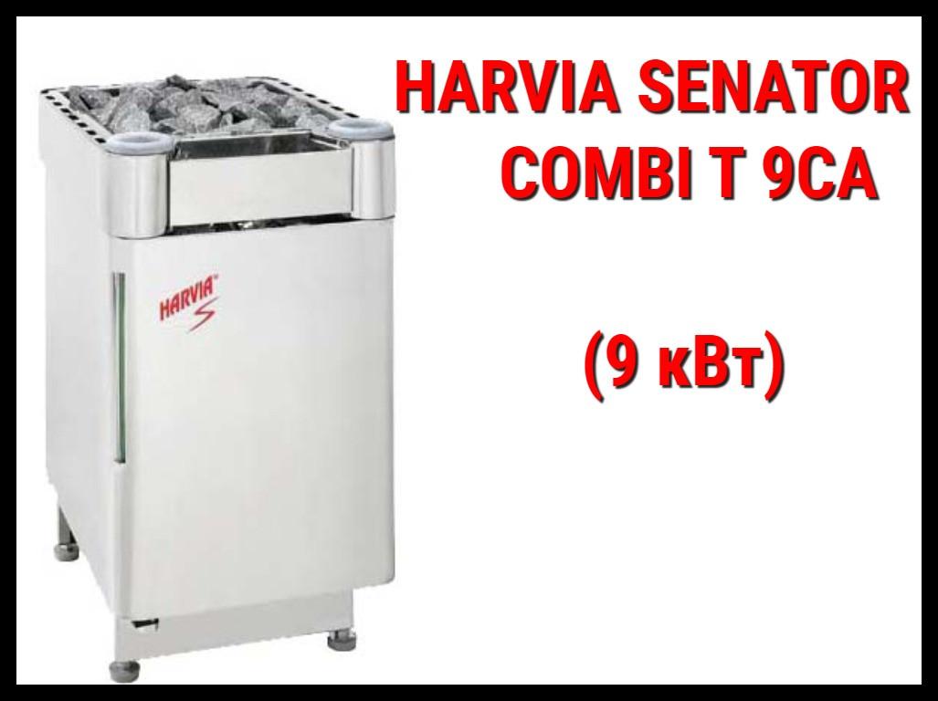 Электрическая печь Harvia Senator Combi T 9CA с парообразователем