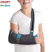 Детский бандаж для руки и плеча Orliman (Испания)