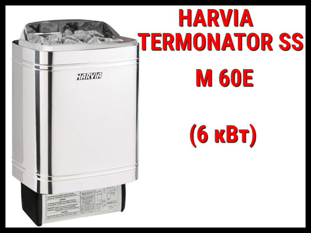 Электрическая печь Harvia Termonator SS M 60E под выносной пульт управления