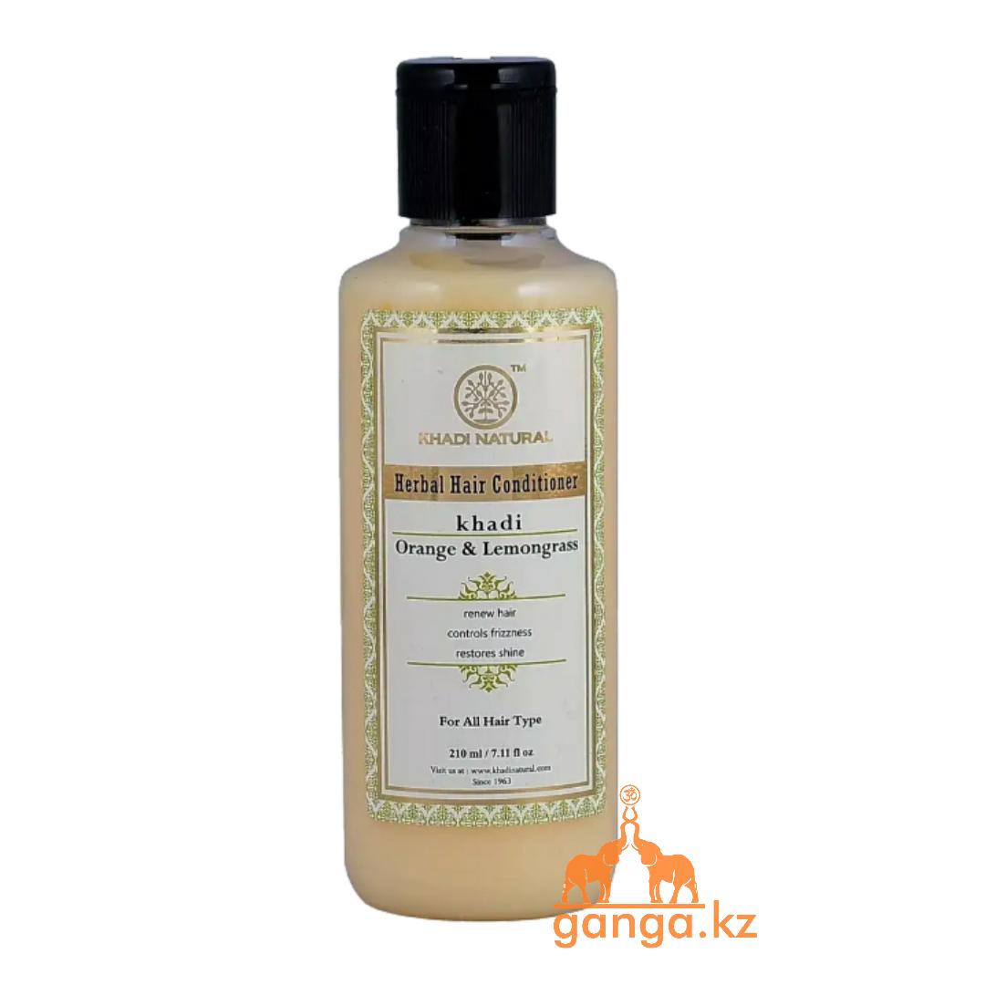 Кондиционер для волос Апельсин и Лемонграсс (Orange Lemongrass KHADI), 210 мл