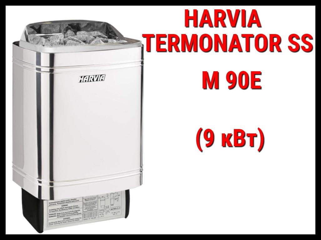 Электрическая печь Harvia Termonator SS M 90E под выносной пульт управления