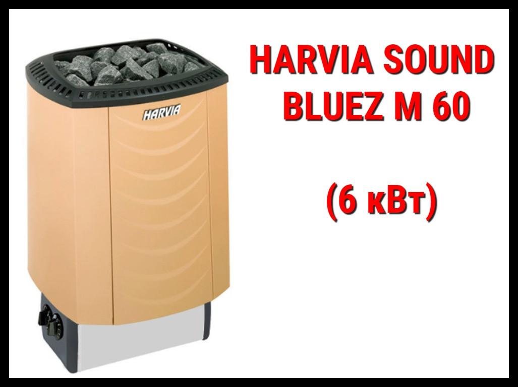 Электрическая печь Harvia Sound Bluez M 60 со встроенным пультом