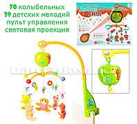 Музыкальная карусель для малышей Добрые сны Карусель на кроватку проектор звезд и мягкие игрушки (HL2018-33R)