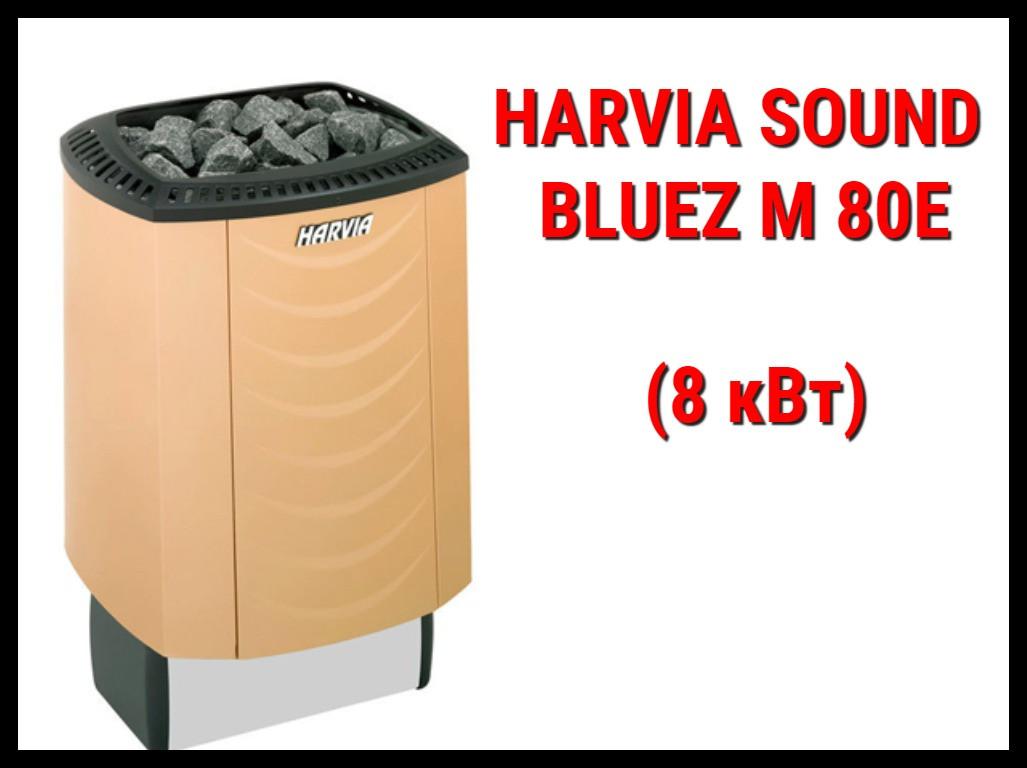 Электрическая печь Harvia Sound Bluez M 80E под выносной пульт управления