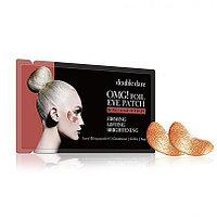 OMG! Duo Mask Gold 1ea Маска придает свежесть и упругость безжизненной коже