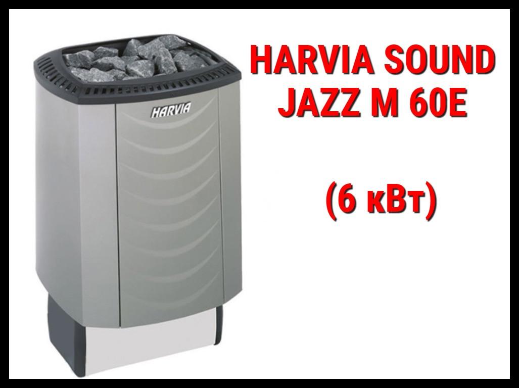 Электрическая печь Harvia Sound Jazz M 60E под выносной пульт управления