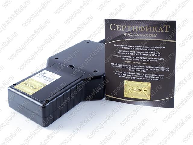 http://www.podavitel.ru/userfiles/terminator-35g/terminator_35xl_5_b.jpg