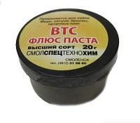 Флюс-паста ВТС 20 гр, 10 шт