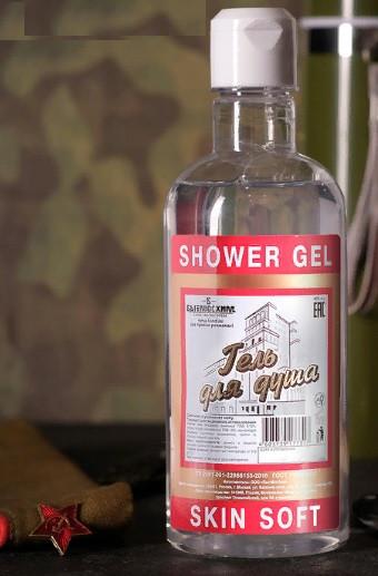 Гель для душа Vodka для настоящих мужчин, 450 мл