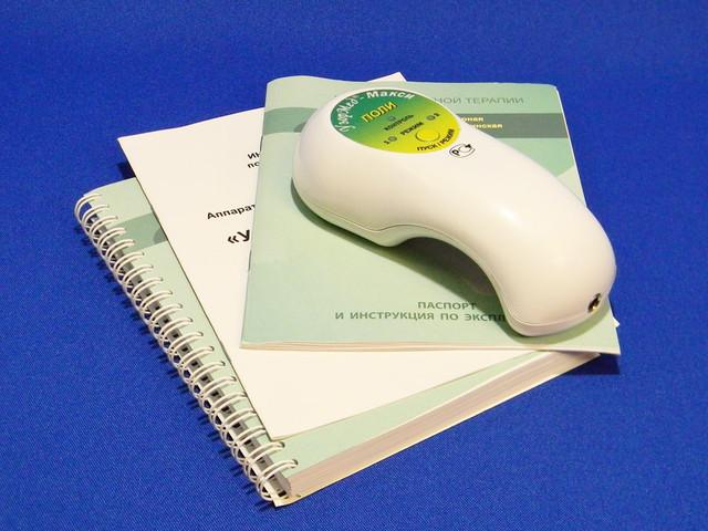 Аппарат лазерной терапии «УзорМед Макси-Поли»