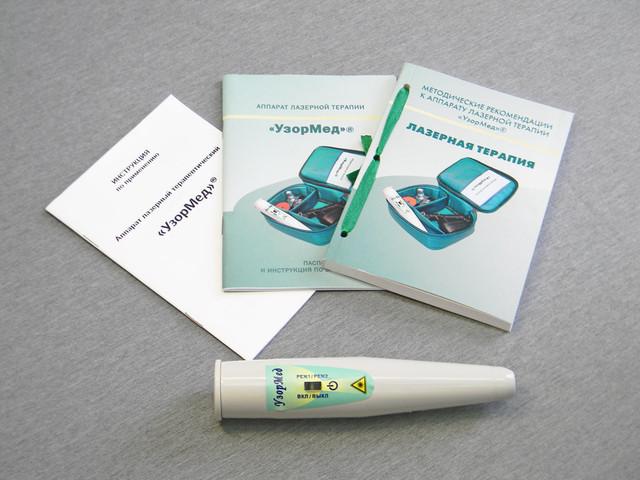 Портативный аппарат для лечения и профилактики заболеваний опорно – двигательной системы, спортивная медицина.