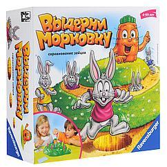 Настольная игра: Выдерни Морковку (Funny Bunny)