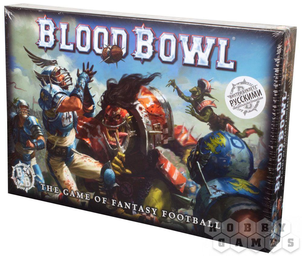 Warhammer Blood Bowl Русская версия
