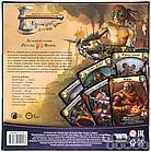 Настольная игра: Берсерк. Герои. Дуэльный набор «Регуэль vs. Фарро», фото 4