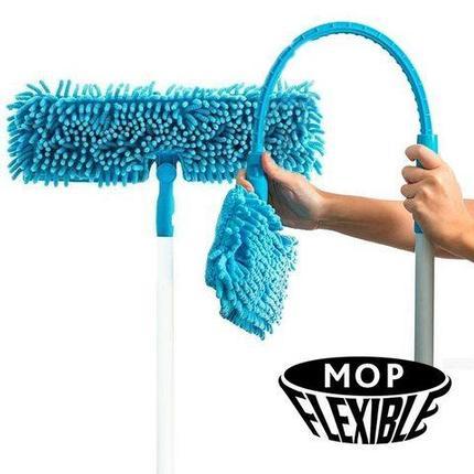 Швабра с микрофиброй Flexible Mop с гибкой телескопической ручкой, фото 2