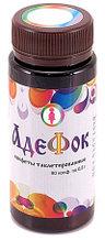 АдеФок женский конфеты таблетированные