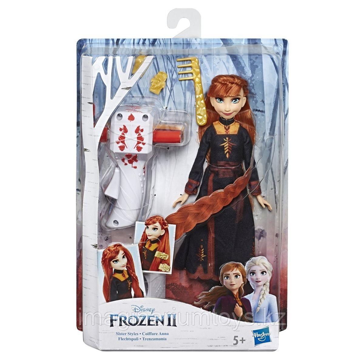 Кукла Анна Холодное сердце 2 Магия причесок Hasbro