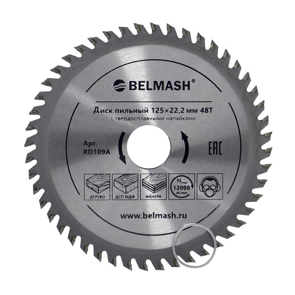 BELMASH 125×22,2 48Т Диск пильный