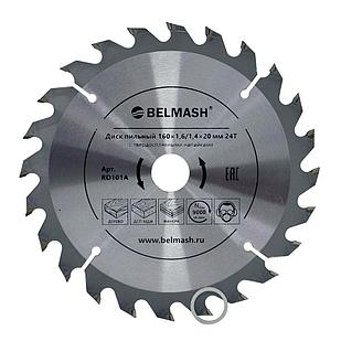 BELMASH 160×1,6/1,4×20/16 24Т Диск пильный