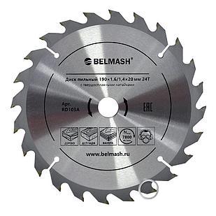BELMASH 190×1,6/1,4×20/16 24Т Диск пильный