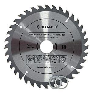 BELMASH 190×1,6/1,4×30/25,4/22,2 36Т Диск пильный