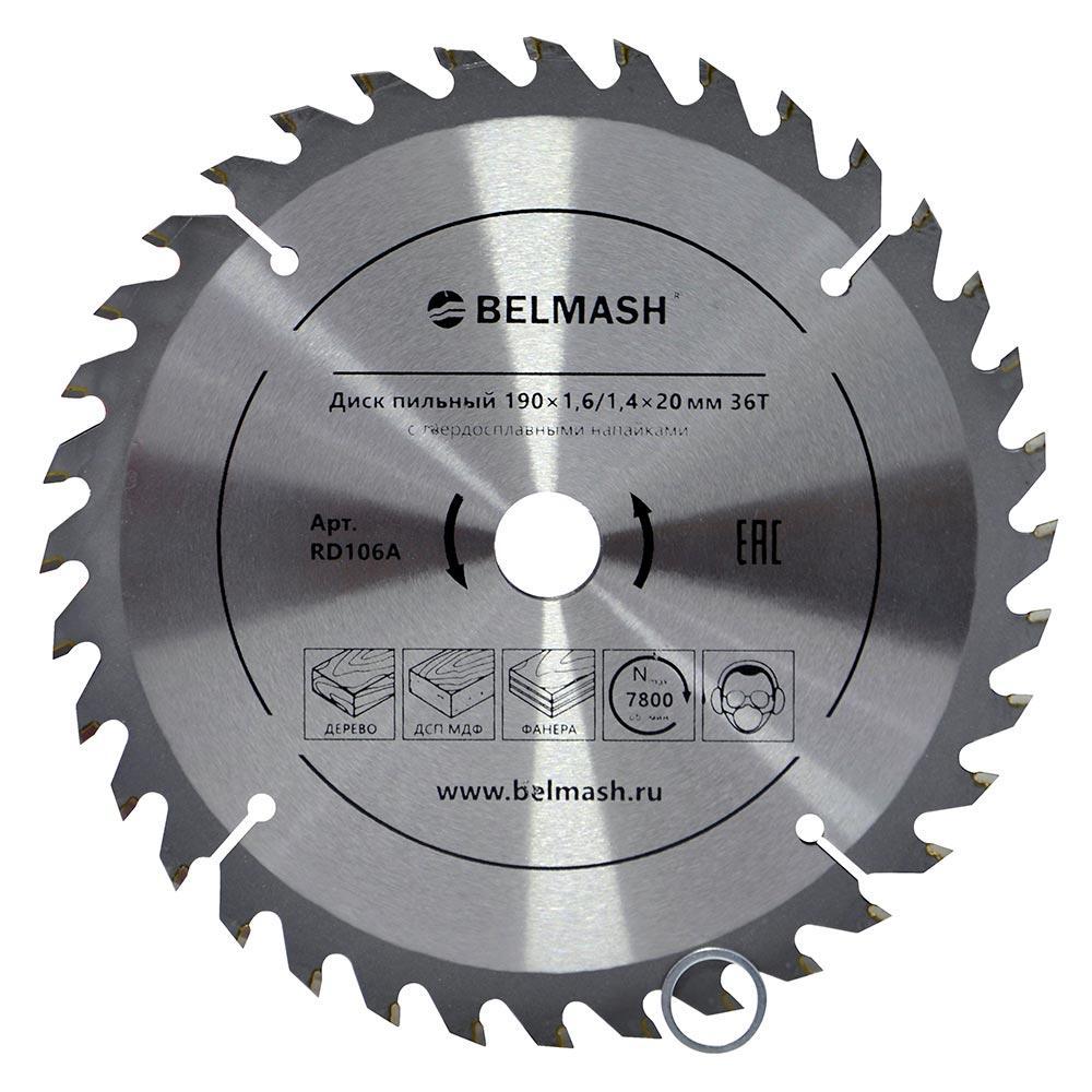 BELMASH 190×1,6/1,4×20/16 36Т Диск пильный