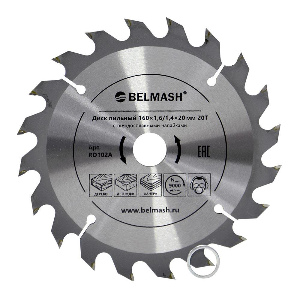 BELMASH 160×1,6/1,4×20/16 20Т Диск пильный