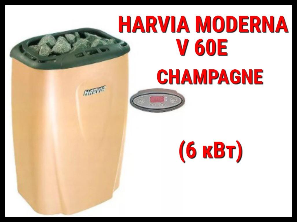 Электрическая печь Harvia Moderna V 60E (Champagne) под выносной пульт управления