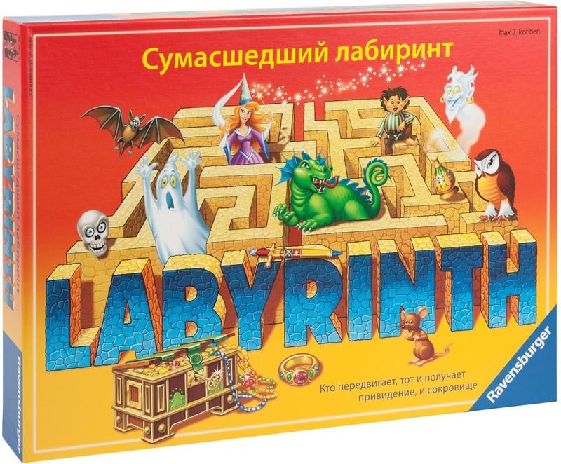 Настольная игра: Сумасшедший Лабиринт (новая версия)