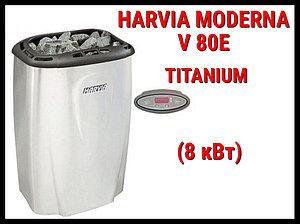 Электрическая печь Harvia Moderna V 80E (Titanium) под выносной пульт управления